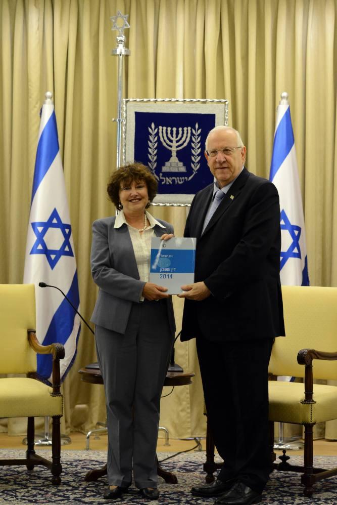 דוח שנתי 2015 בנק ישראל